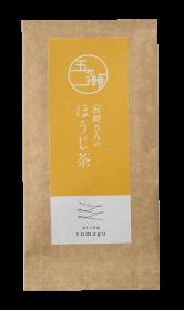 宮﨑さんのほうじ茶