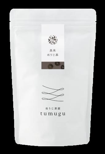 黒米ほうじ茶(14包入り)