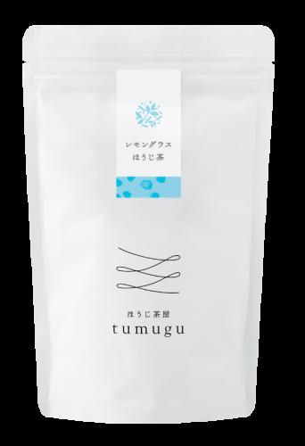レモングラスほうじ茶(14包入り)